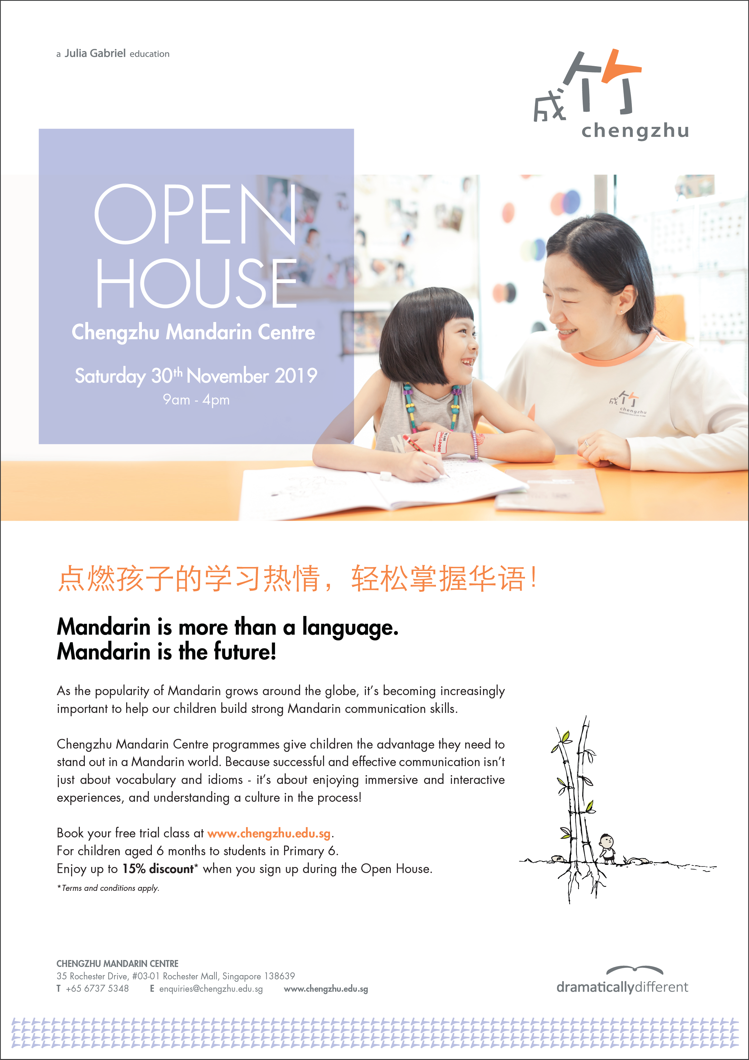 Chengzhu Enrichment Open House June 2019